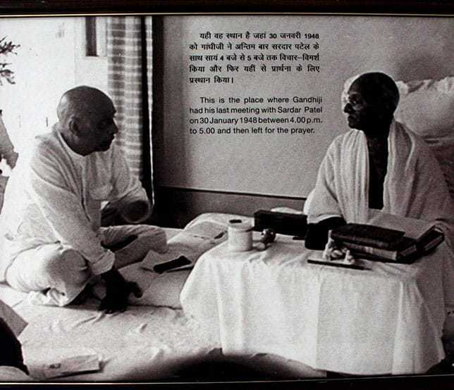 This is the place where Gandhi had his last meeting with Sardar Patel on 30 January 1948 between 4.00pm to 5.00pm and left for the prayer.