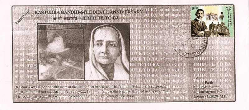 A special private cover was released on 22 Feb 2008 on 64th Death Anniversary of Kasturba Gandhi. The cover is a tribute to BA. She was ill at the time of her arrest and suffered succession of Heart Attacks and breathed her last on 22 Feb 1944 in the arms of Mahatma Gandhi . She was cremated within the compound of Aga Khan Palace Pune.