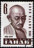 USSR Stamp, Mahatma Gandhi