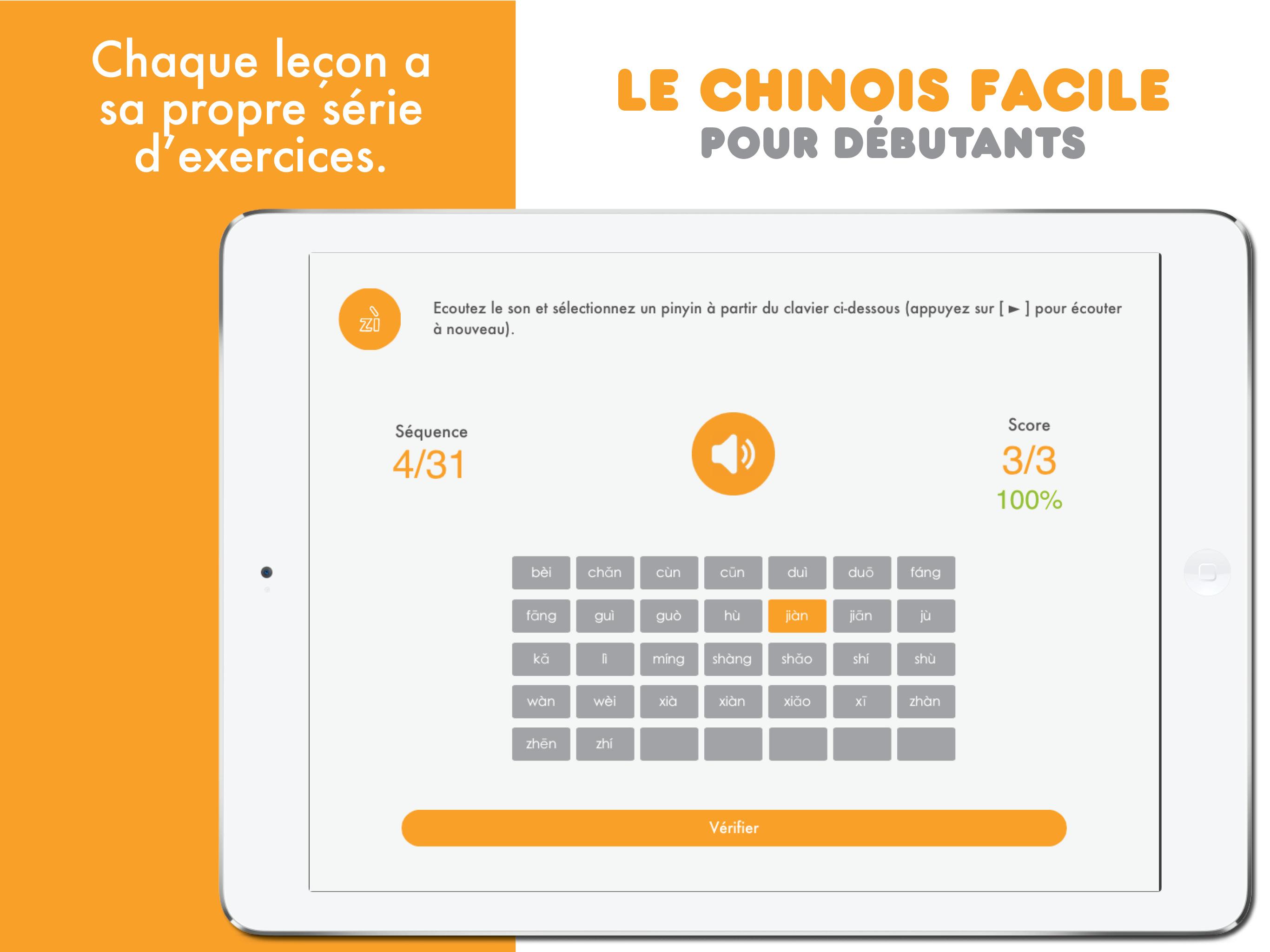 Stewart & Lucca: Le Chinois sans Larmes pour Débutants, Application Mobile