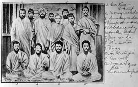 BARANAGORE MATH, JANUARY 30, 1887