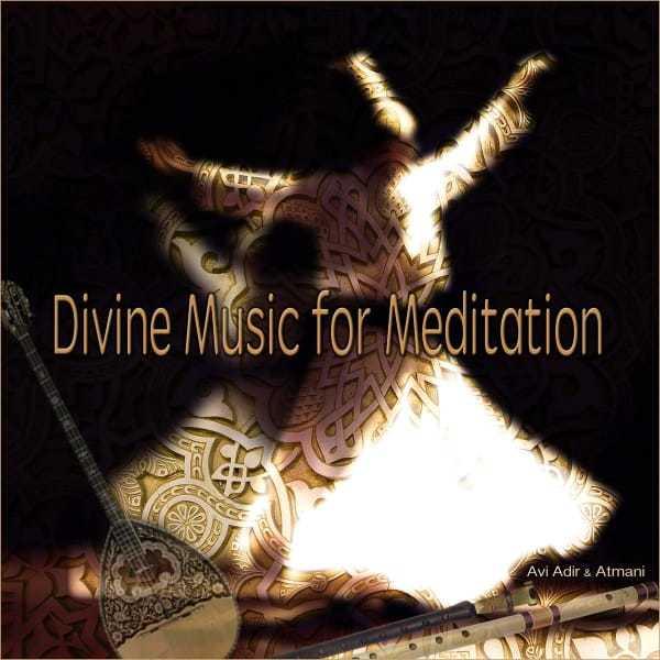 Divine Music for Meditation music album