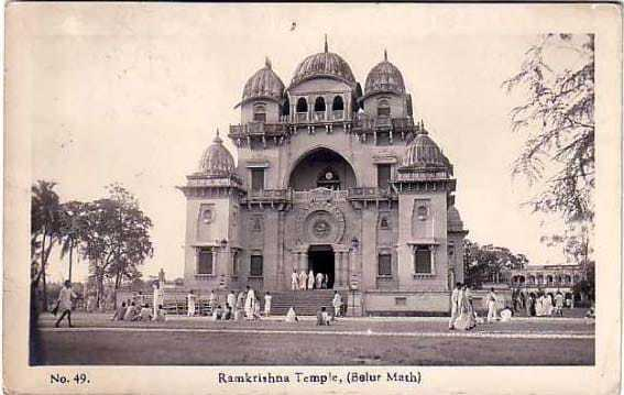 The Ramakrishna Temple at Belur Math, in Calcutta; a postcard photo, early 1900's