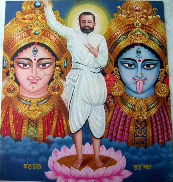 Ramakrishna in the company of Durga and Kali; Bengali bazaar art, c.1990's