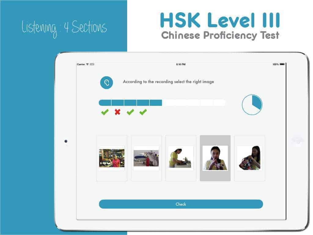HSK Level 3
