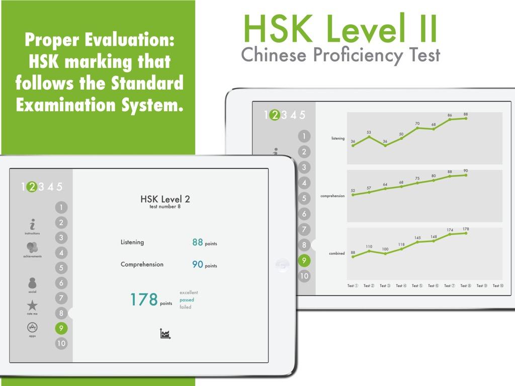HSK Level 2