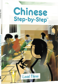 Chinese Step by Step Level 3