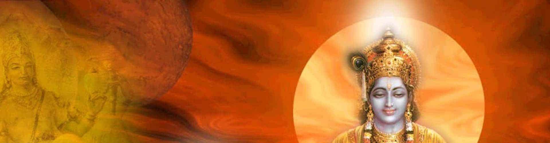 Prana - Swami Vivekananda